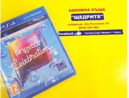 Игра за PlayStation 4 Singstar Celebration  ID:2534