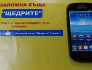 GSM Samsung Galaxy S3 Mini / 4570686 20200127062544.jpg