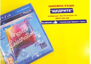 Игра за PlayStation 4 Singstar Celebration  ID:2231 -20180606064609.jpg